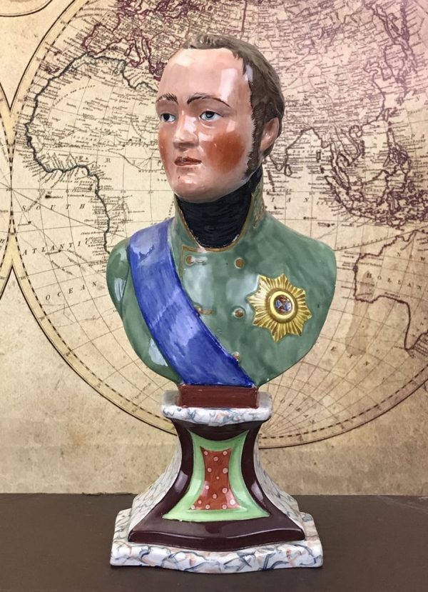 Staffordshire Pottery Bust of Tzar Alexander 1.