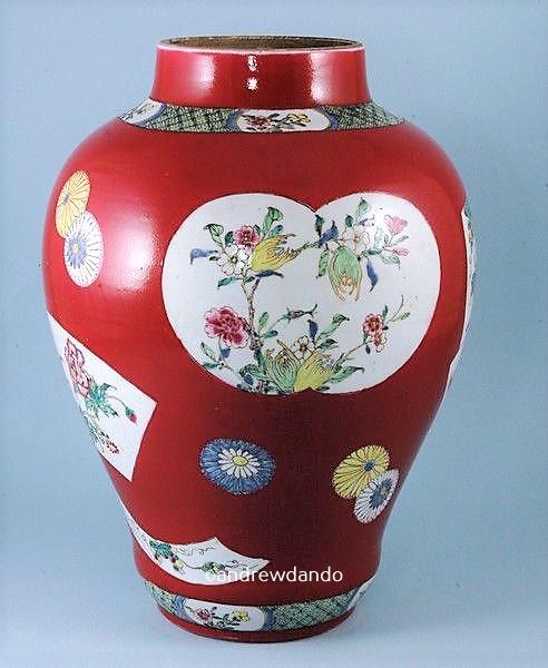 Yongzheng Period Ruby Ground vase.