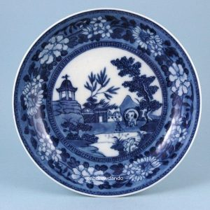 Chinese export Elephant Pattern Saucer Dish (A)
