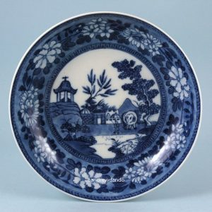 Chinese Export Elephant Pattern saucer Dish (B)