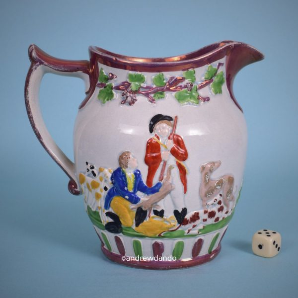 Lustre Jug with Hunting Scenes.