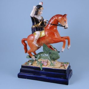 Rare Staffordshire Figure of St George & the Dragon