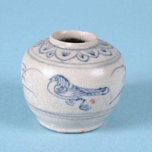 Hoi An Hoard - Porcelain Jarlet (a)