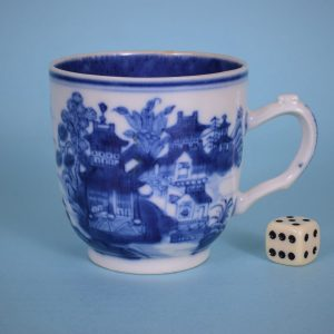 Chinese Export Coffee Cup (15727)