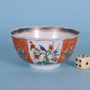 Worcester Porcelain tea Bowl.