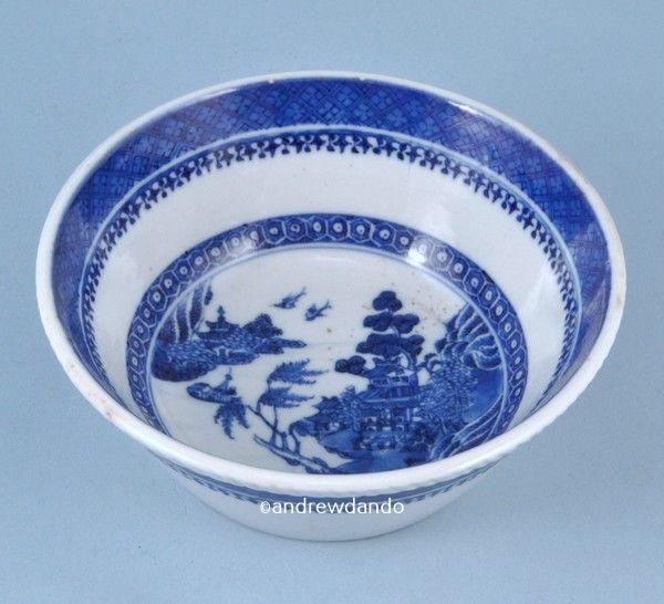 Chinese Export Porcelain Patty Pan, Qianlong. (b)