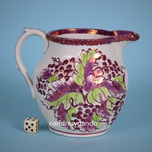 Lustreware Jug With Moulded Grapes.
