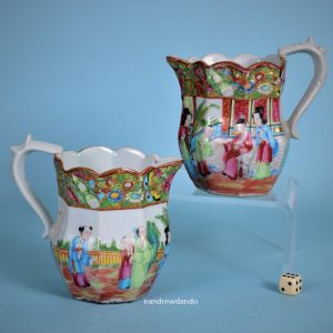 Pair of Chinese Export Porcelain Jugs