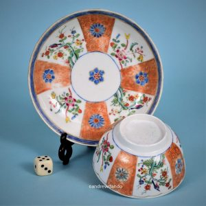 Worcester 'Scarlet Japan' Tea Bowl & Saucer.