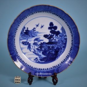 Chinese Export Porcelain Small Dish.