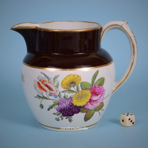 Spode Earthenware Jug.
