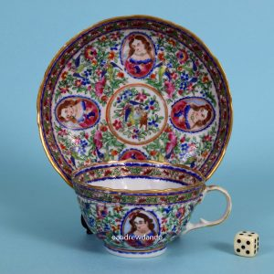 Chinese Tea Cup & Saucer for Persian Market.