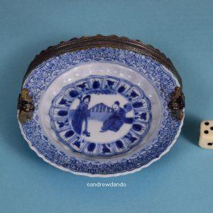 Kangxi Period Miniature Dish.