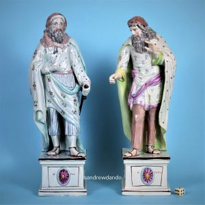 Pr Large Staffordshire Figures - St Paul & St Philip.