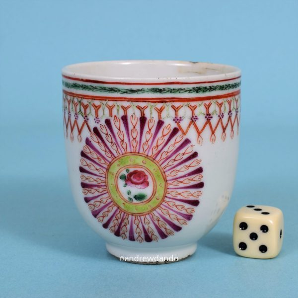 Chinese Export Porcelain Coffee Cup.