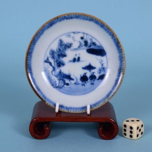 Chinese Miniature Saucer (a)