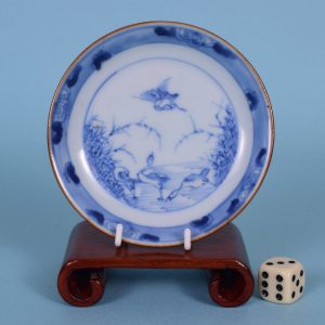 Chinese Miniature Saucer (b)