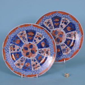 Pr Chinese Imari Plates.