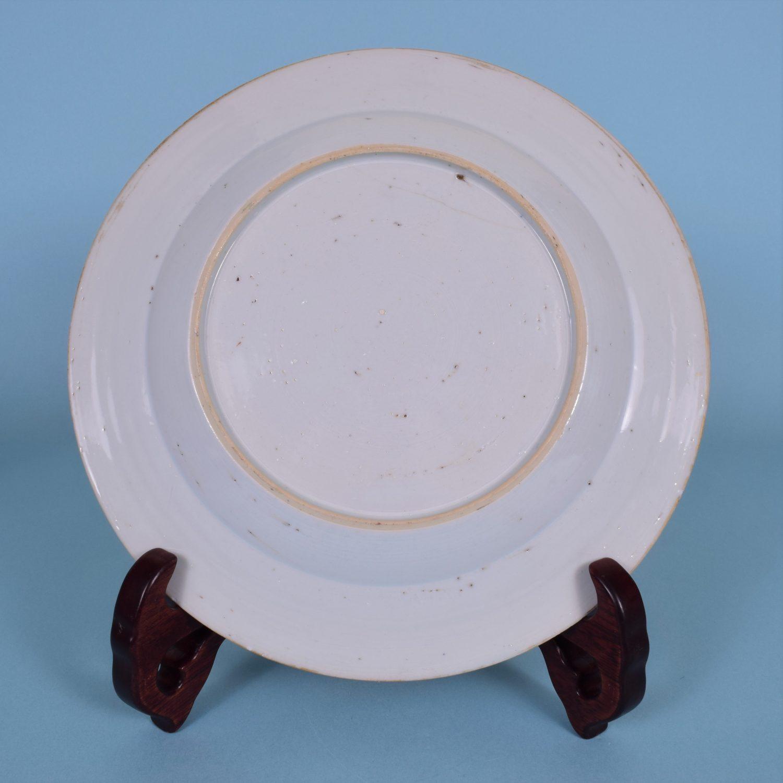 Chinese Export 'Mandarin' Plate , Qianlong (b)