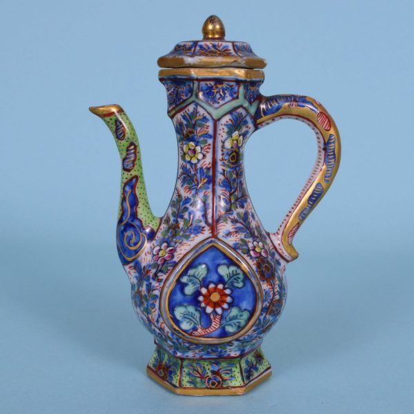 Chinese Export Small Ewer.