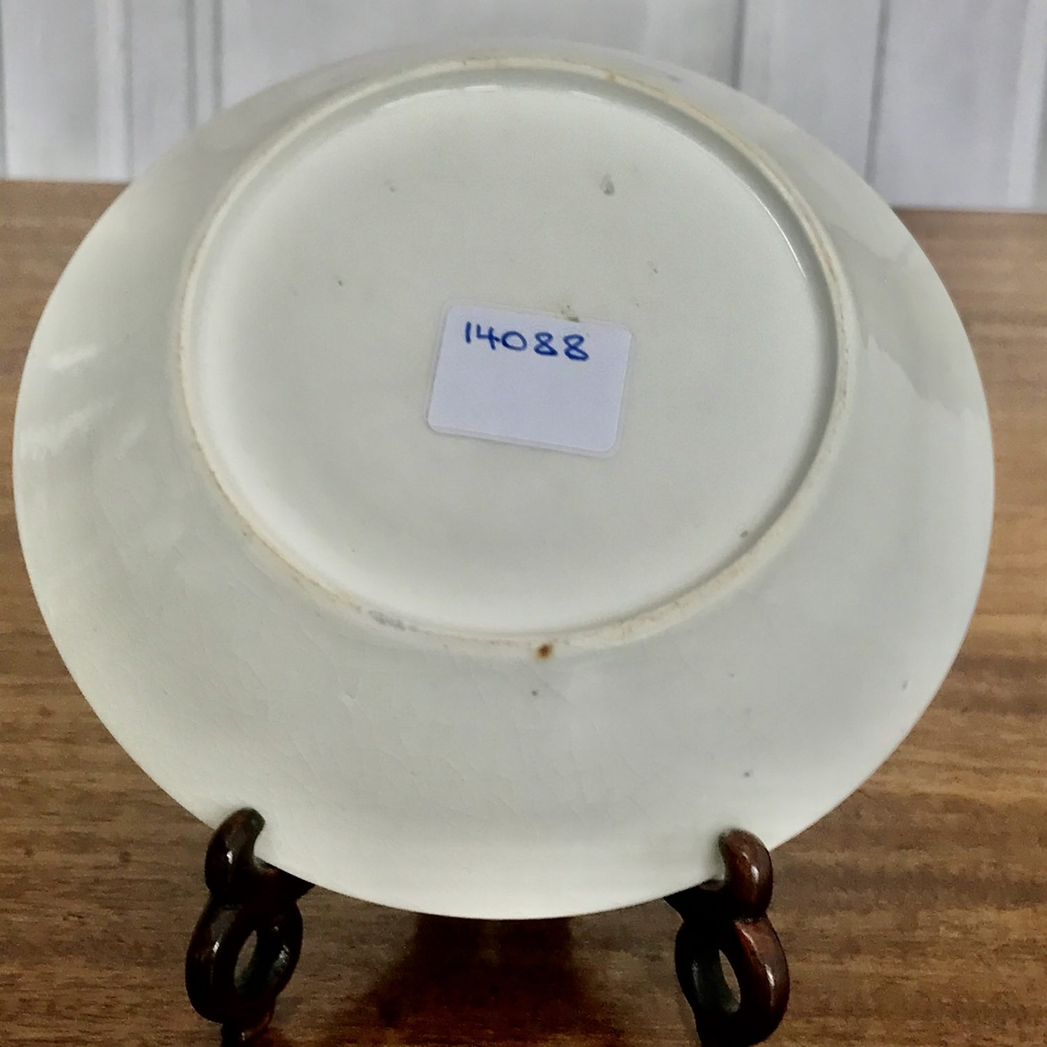 Chinese Export Porcelain 'Elephant' Pattern Saucer (a)