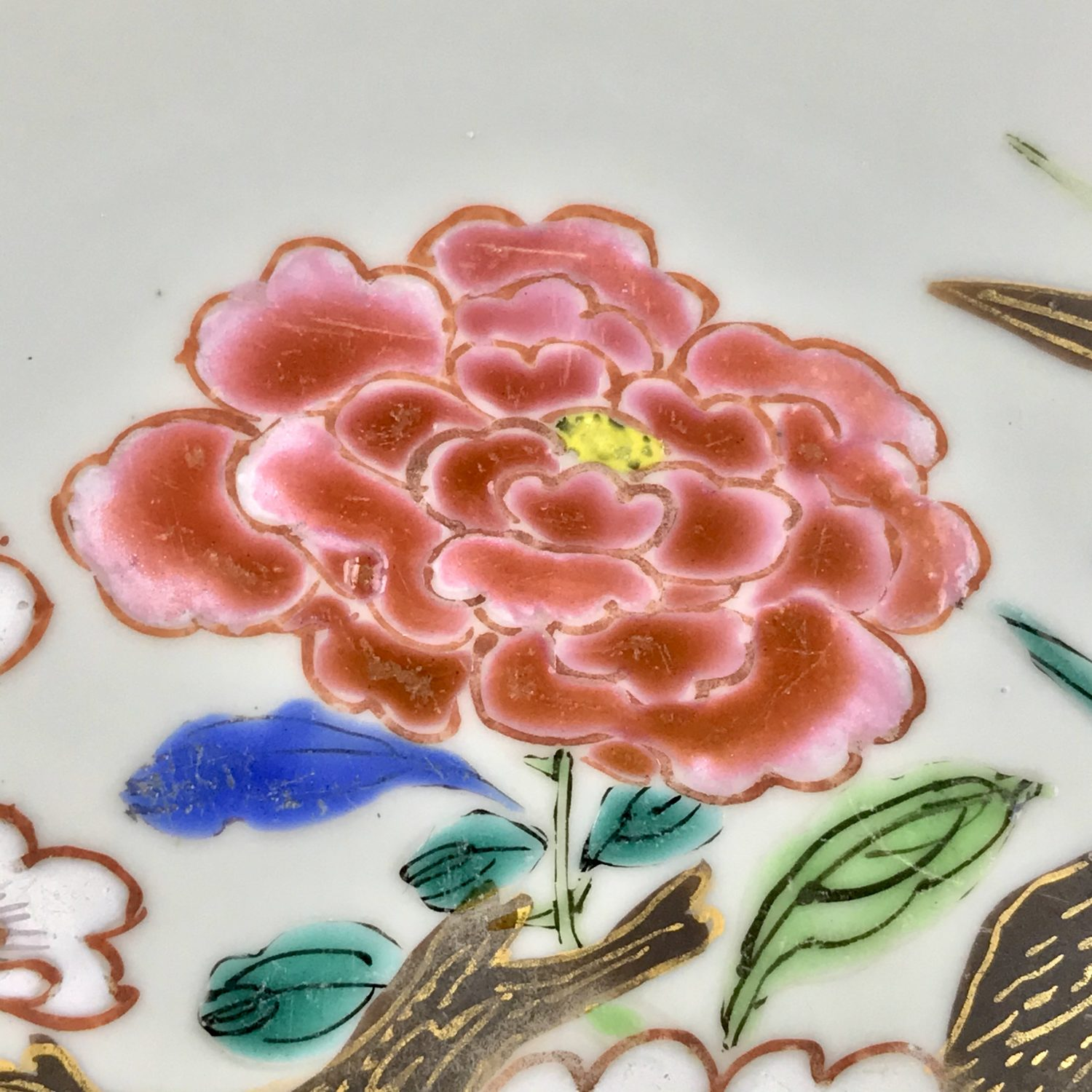 C18th Chinese Export Porcelain 'Famille Rose' Plate.