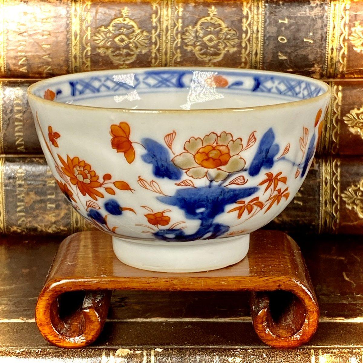 C18th Chinese Imari Large 'Lotus Petal' Teabowl.